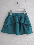 ベルギー子供服 fred+ginger フレッドアンドジンジャー フリルスウェットスカート