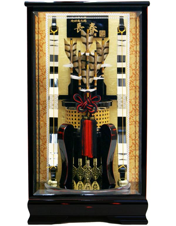 【破魔弓】久月作 「長春」 ケース飾り(150318)