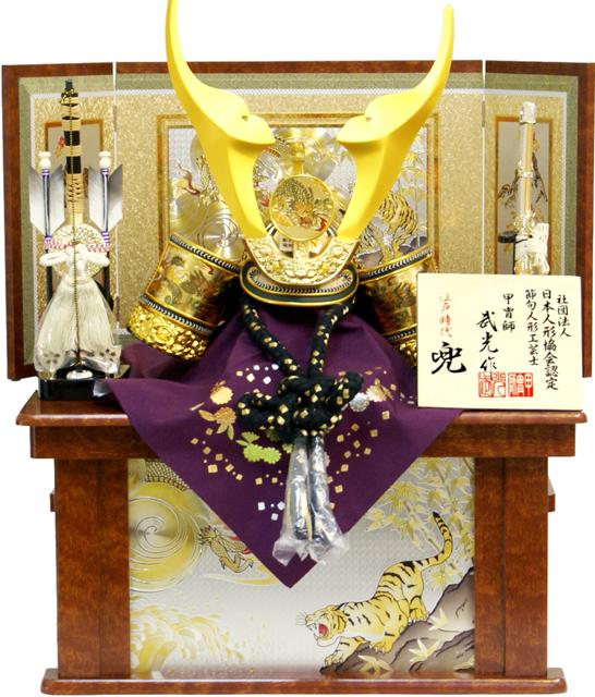 【五月人形】武光作 「立体貫前鍬形兜」収納飾り(15190)