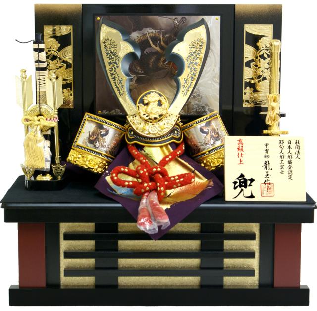 【五月人形】龍玉作 「立体透かし彫り大鍬形 兜」収納飾り(15413)