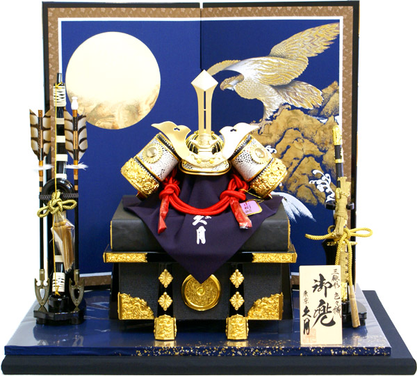 【五月人形】久月作 家紋「色々縅 三鍬形兜」 平飾り(1621)