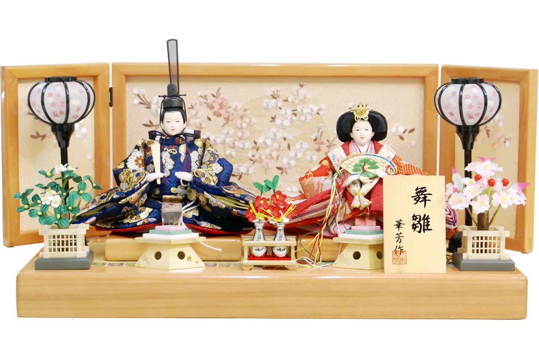 【雛人形】華芳作 「御雛」 親王平飾り (19-25)