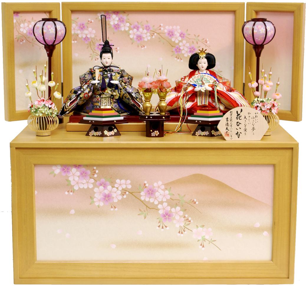 【雛人形】吉徳大光  「花ひいな」二人親王 コンパクト収納飾り(305-336)