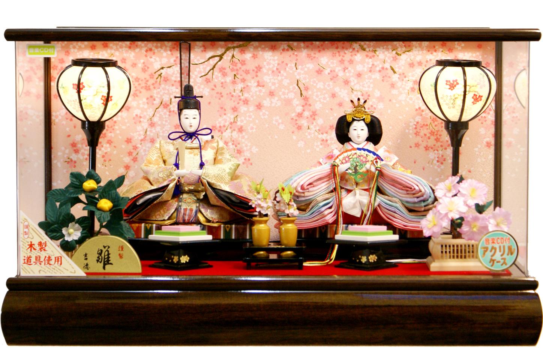 【雛人形】吉徳大光 「雛」二人親王 アクリルケース飾り(322-194)