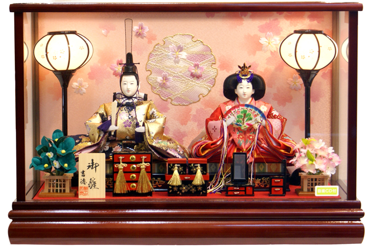 【雛人形】吉徳大光 「御雛」二人親王 ケース飾り(322-571)