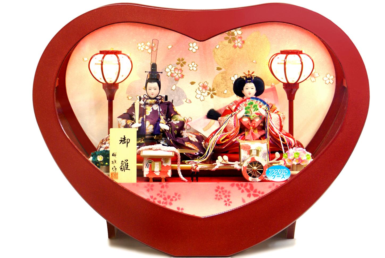 雛人形 桜雅作 「ハート」御雛 親王二人 アクリルケース飾り(33246)
