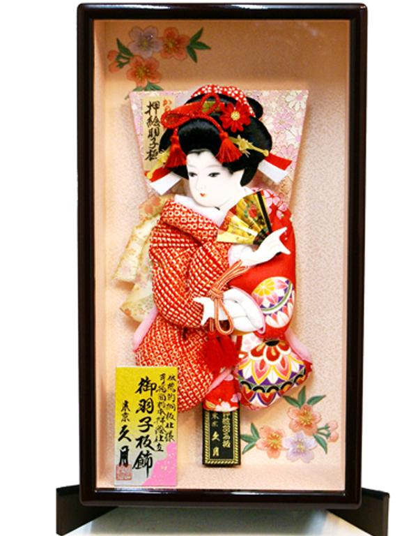 【羽子板】久月作 かのこ友禅赤まり 額入り立掛け 溜塗りアクリルケース飾り(41530-1)