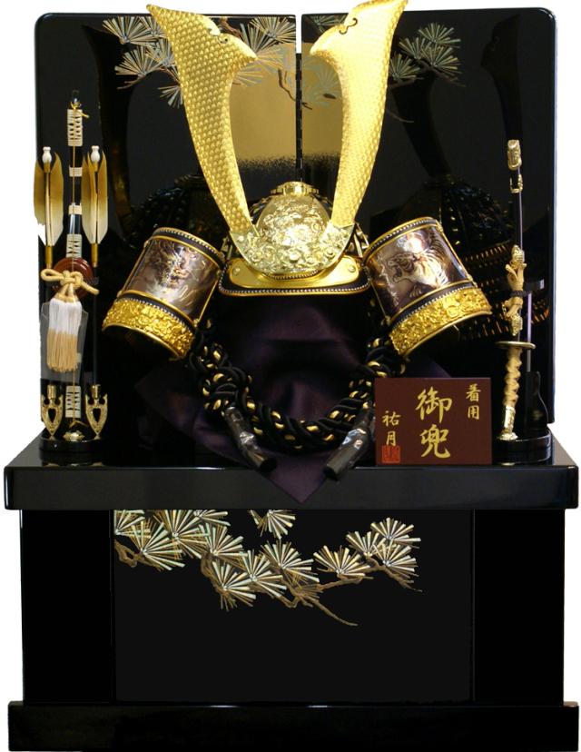 【五月人形】祐月作 「松葉金鍬形」 着用兜 収納飾り(501)