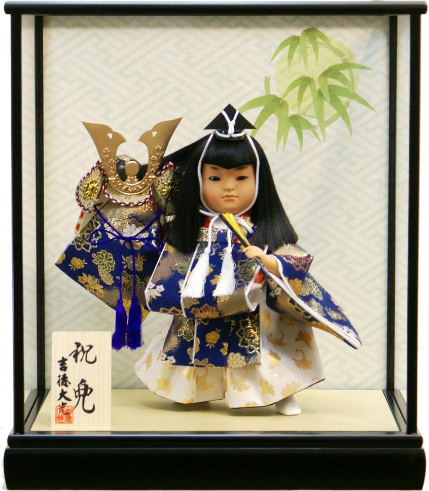 【五月人形】吉徳大光作 「祝兜」子供大将 武者人形ケース飾り(503-229)