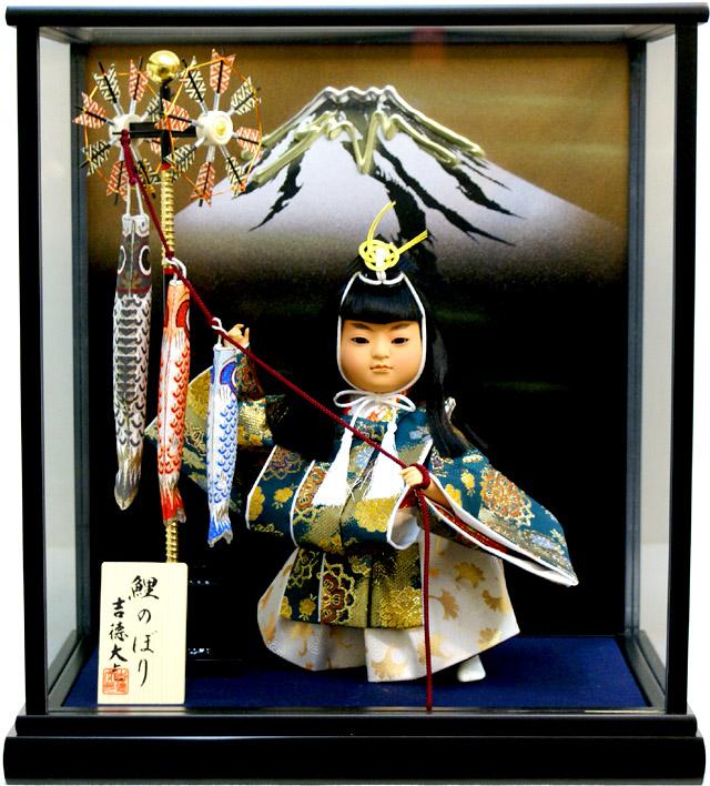 【五月人形】吉徳大光作 武者人形「鯉のぼり」ガラスケース飾り(503-321)