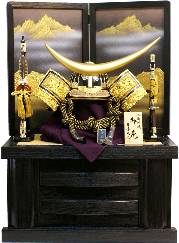 【五月人形】吉徳大光作 「伊達政宗 着用兜」収納飾り(530-044)