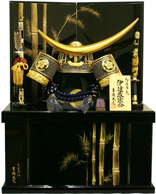 【五月人形】吉徳大光作 「伊達政宗」着用兜 収納飾り(536-539) *取寄せ商品