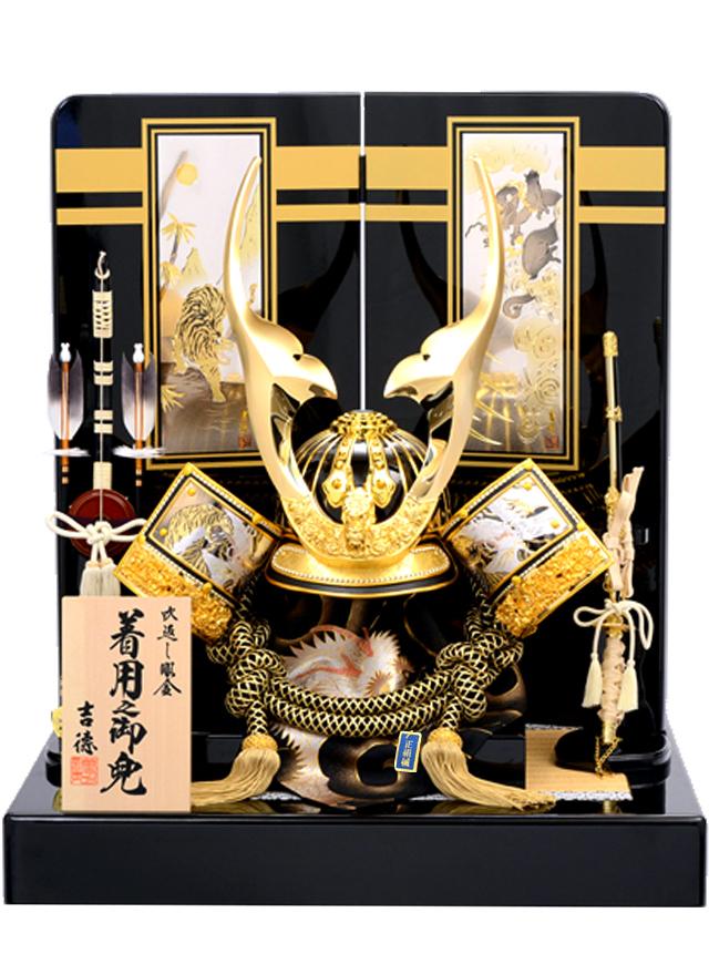 【五月人形】吉徳大光作 「立体貫前 着用兜」二曲屏風平飾り(536-709)