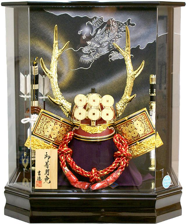 【五月人形】吉徳大光作 「真田幸村 着用兜」 アクリルケース飾り(537-211)