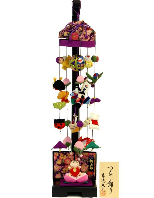 【五月人形】吉徳大光作 「桃太郎」吊るし飾り(555-985)