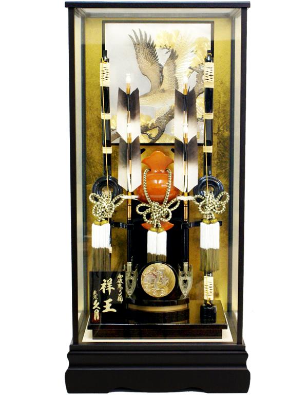 【破魔弓】久月作 「祥王」 ケース飾り(650123)
