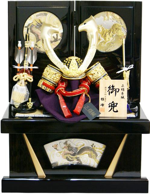 【五月人形】 雅峰作「正絹絲縅 剥合鉢鋲打 兜」 コンパクト収納飾り(67GT-710)