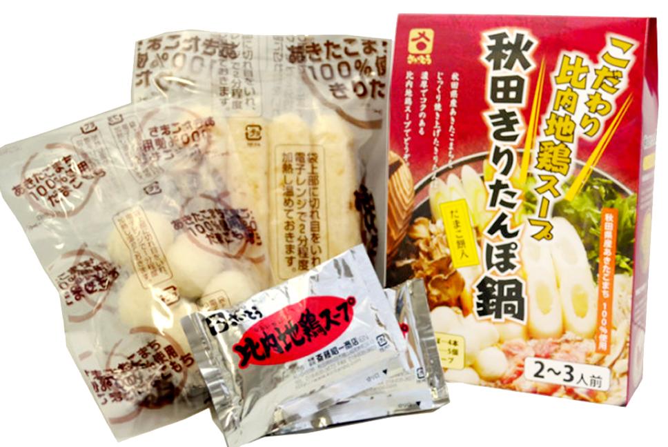 絶品☆ふるさと秋田の名物 『きりたんぽ鍋セット』2〜3人前 比内地鶏スープ付♪