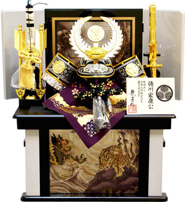 五月人形,龍玉,G1064