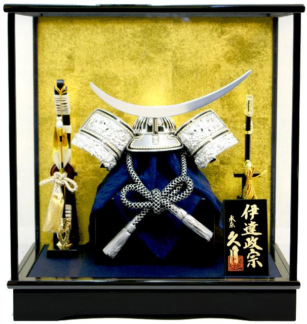 【五月人形】久月作 「伊達政宗 御兜」ガラスケース飾り(K967-2)