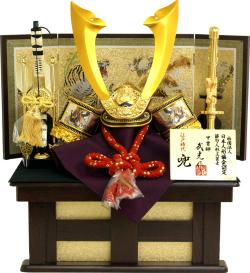 【五月人形】武光作 「立体中鍬形兜」収納飾り(10356)