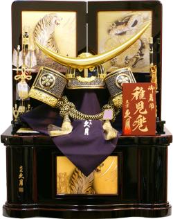 【五月人形】久月作 「伊達政宗 着用兜」 収納飾り(1311)