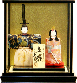 【雛人形】 久月 一秀作 木目込み 「立雛 親王」 ケース飾り(31926)