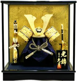 【五月人形】久月作 「長鍬形 御兜」ケース飾り(K957-2)