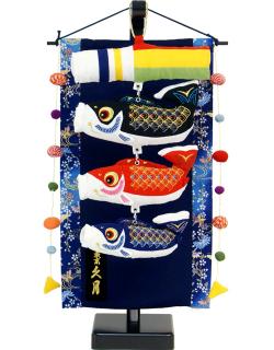 【五月人形】久月作 「室内 鯉のぼりタペストリー」吊るし飾り(SIK-08)