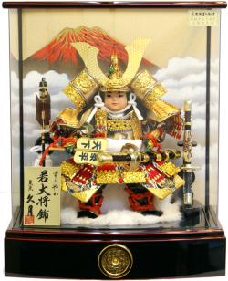 【五月人形】久月作 家紋「すこやか若大将 子供大将」 武者人形アクリルケース飾り(T53107)