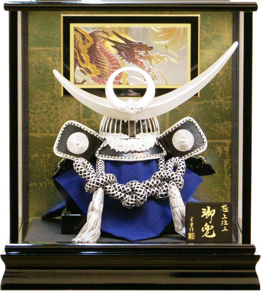 五月人形,ガラスケース,156