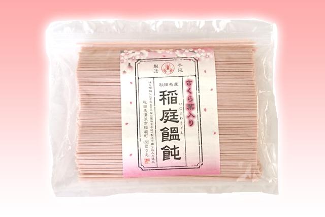 さくら稲庭うどん(SA-08)