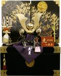 五月人形,久月,1099