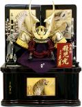 【五月人形】久月作 「龍輝 着用兜23号」 コンパクト収納飾り(1338)