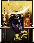 【五月人形】久月作 家紋「正絹糸縅 伊達政宗 着用兜23号」 コンパクト収納飾り(1368)