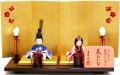 雛人形,吉徳大光,331-355
