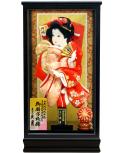 【羽子板】久月作 金彩金襴 桜桃赤 美麗 ケース飾り(35030-1)