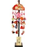 【雛人形】吉徳大光 「吊るし雛 小桜」 (351-743)