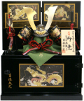 【五月人形】吉徳大光 玉鳳作「彫金 御兜」収納飾り(536-521) ※取寄せ商品125S63512