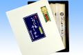 寛文五年堂 稲庭そうめん(SP-20N) 【青空レストラン】