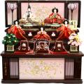 【雛人形】久月作 「よろこび雛」 収納式 三段飾り (S-29243)