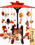 雛人形,久月,吊るし,傘福
