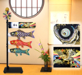 【鯉のぼり】大空王~そらおう~ 室内飾り 黒地大鷹熨斗目吹流し