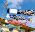 【鯉のぼり】大空王~そらおう~ 1.5m スタンドセット 黒地大鷹熨斗目吹流し(水袋付き)