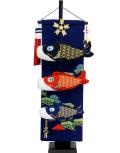 【五月人形】久月作 「室内 鯉のぼりタペストリー」吊るし飾り(TAK-05)