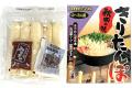 きりたんぽ鍋セットTH-06