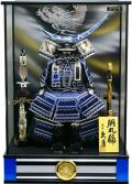 【五月人形】久月作 家紋「伊達政宗 鎧甲冑」ケース飾り(Y52704)