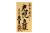 雛人形 久月 真多呂 木目込み 93063