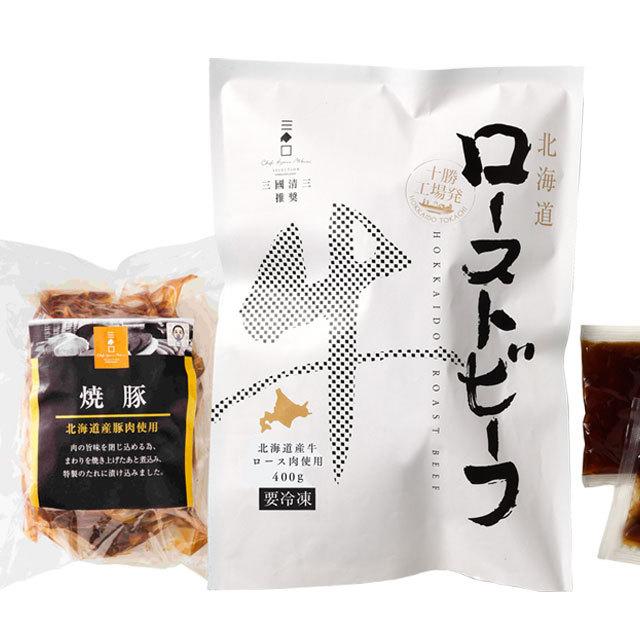三國推奨 北海道産牛ローストビーフ&焼豚セット