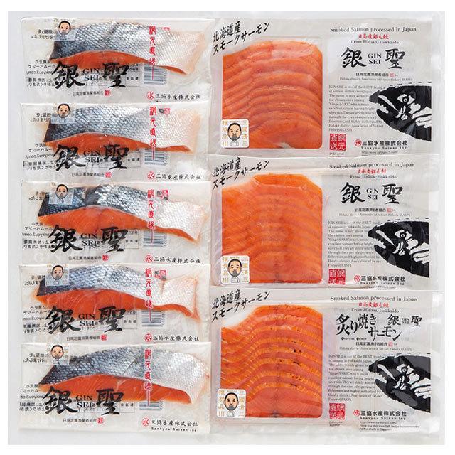 三國推奨 漁吉丸の銀聖切身&サーモン炙り焼セット